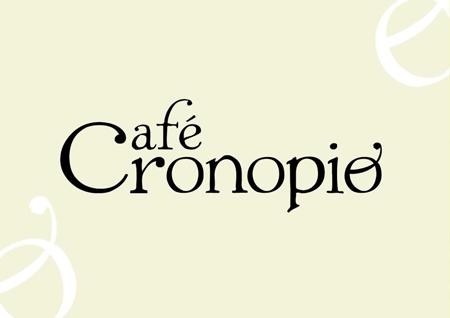 Café Cronopio_conlosnanos